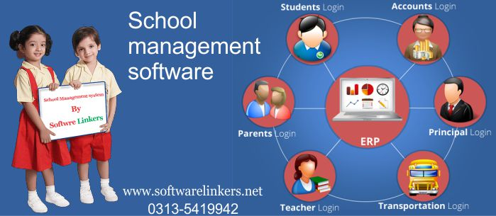 School management software free download for windows 7 - Software